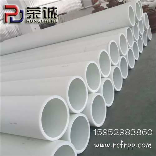 FRPP管生产厂家